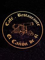 el-canon-de-41_profile